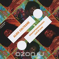 Alice Coltrane. World Galaxy / Lord Of Lords