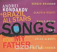 Andrei Kondakov & Brazil All Stars. Songs For My Father