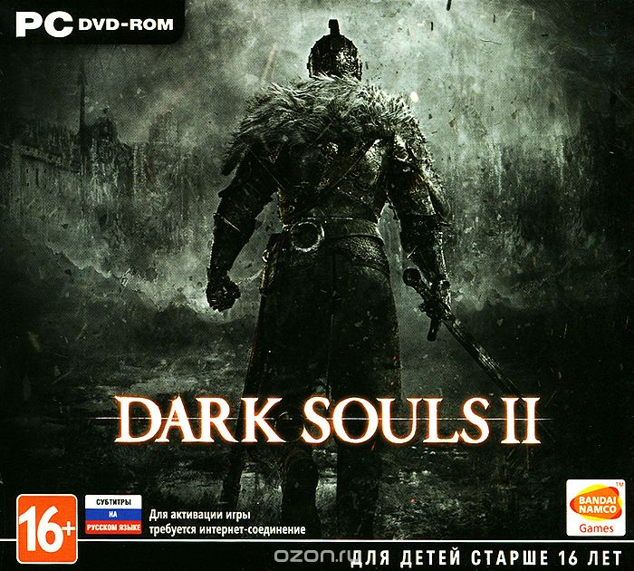 Dark Souls 2 (Jewel)