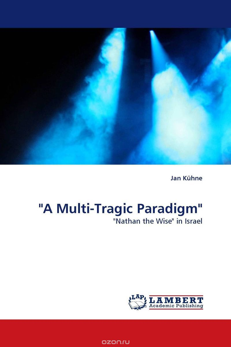 A Multi-Tragic Paradigm