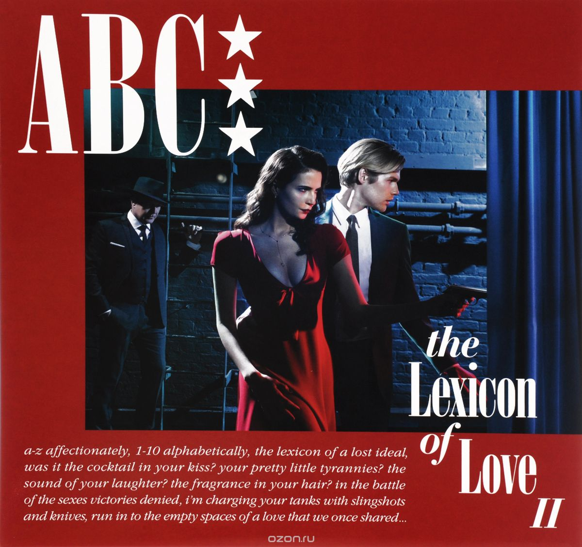 ABC. The Lexicon Of Love II (LP)