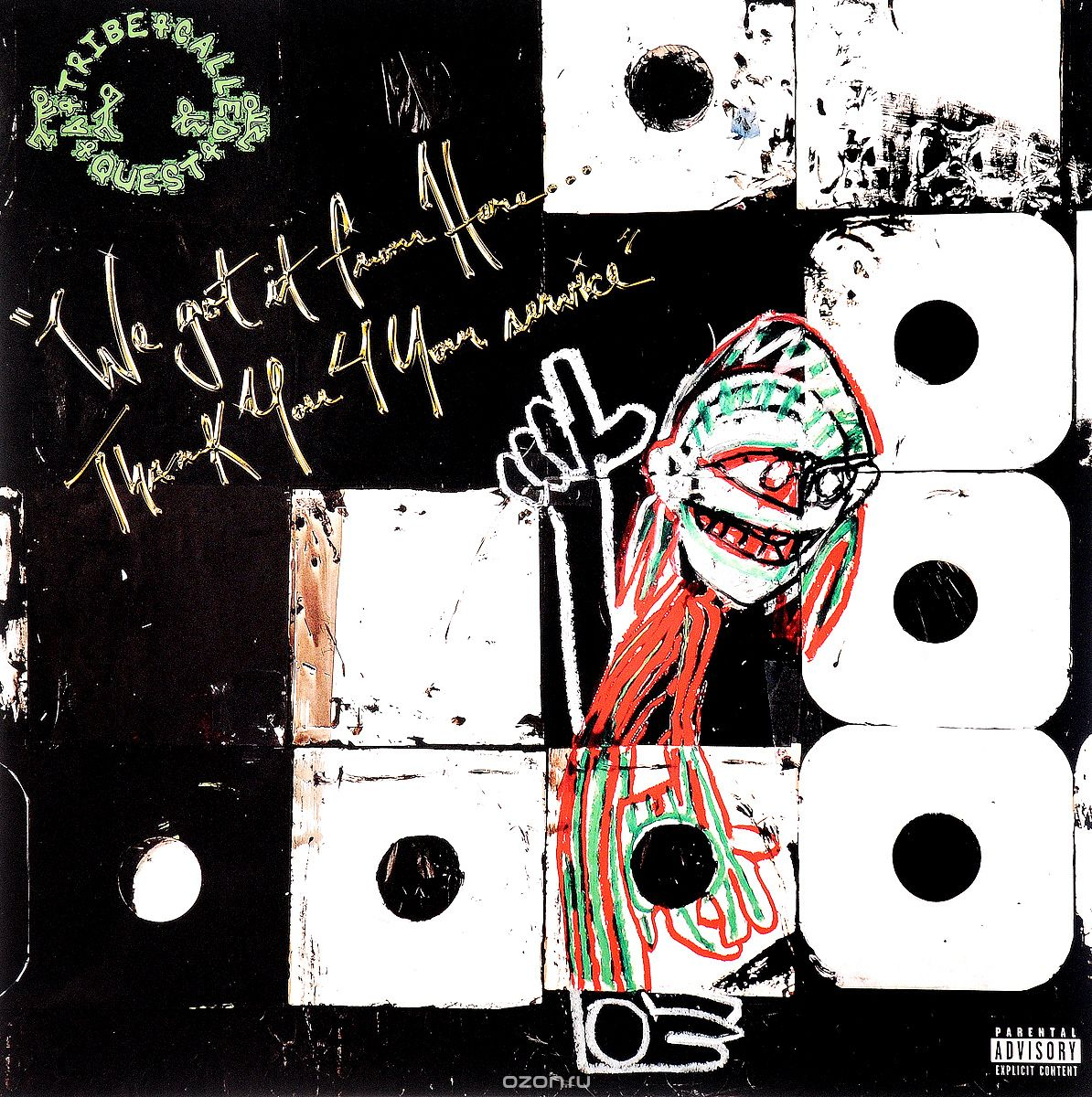 A Tribe Called Quest. We Got It From Here... Thank You 4 Your Service (2 LP)