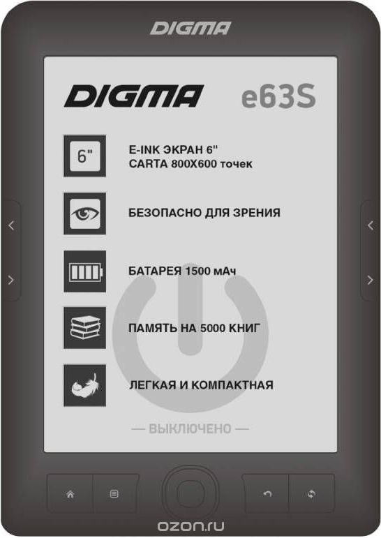 Digma E63S, Dark Gray электронна¤ книга