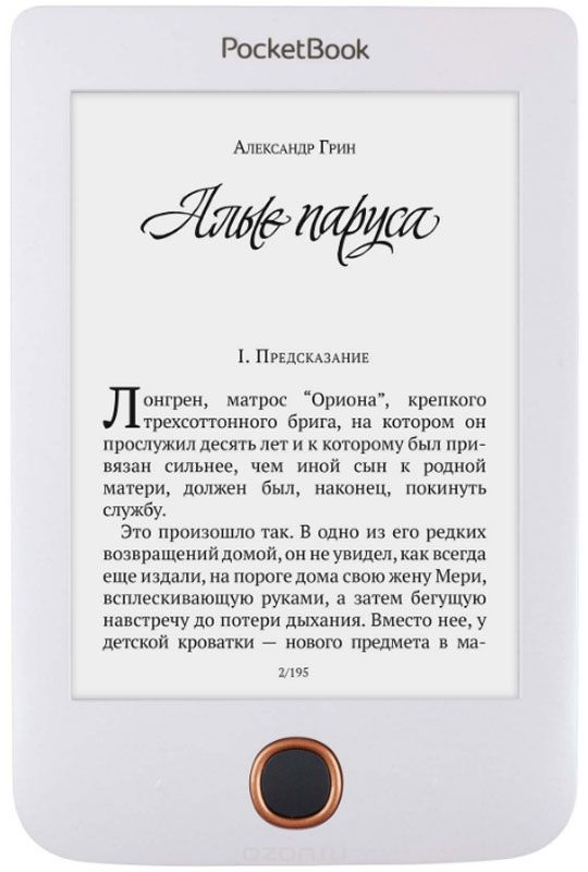 PocketBook 614 Plus, White электронна¤ книга