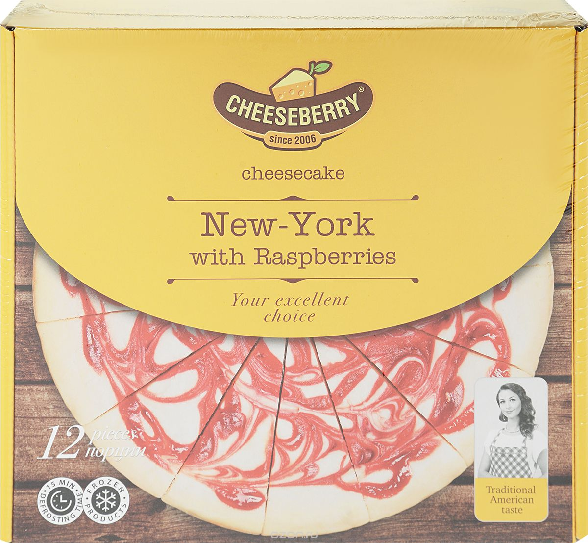 Cheeseberry New-York с малиной, 1000 г