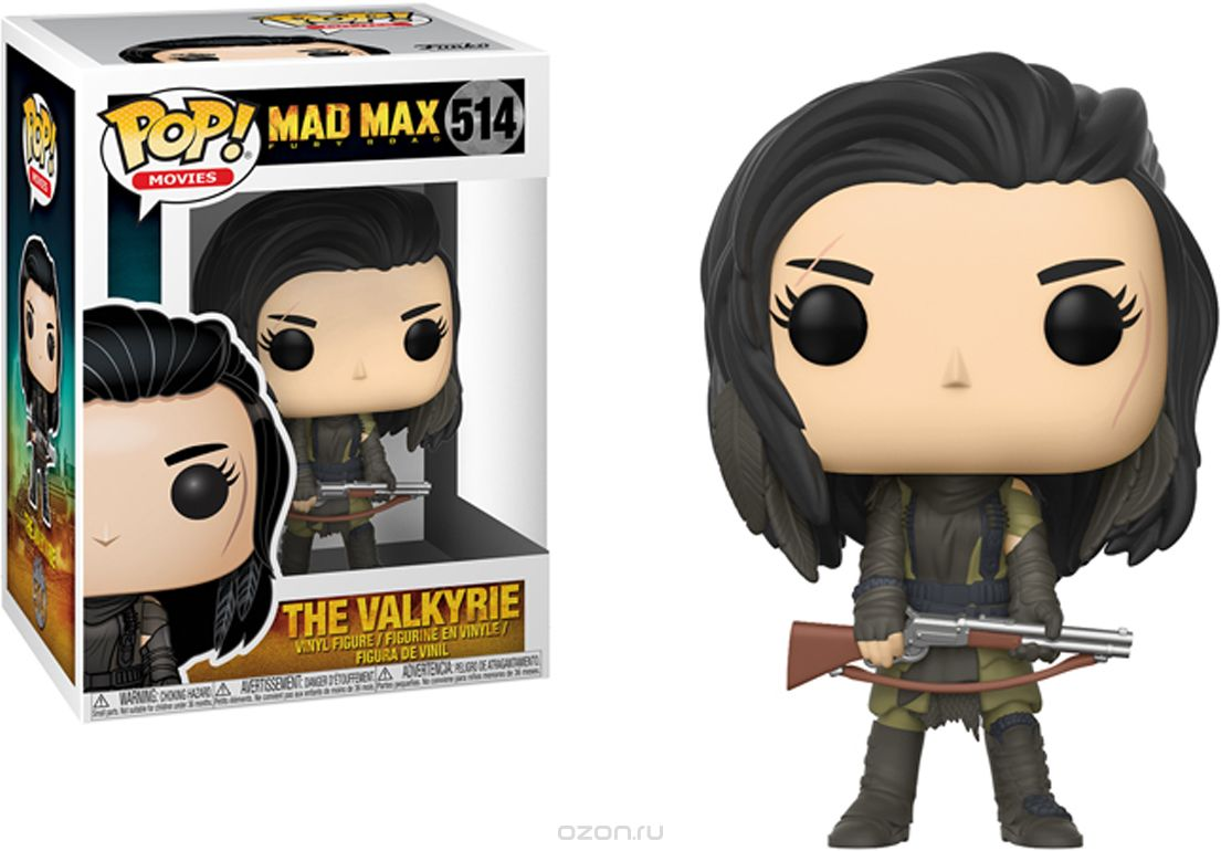 Funko POP! Vinyl 'игурка Mad Max Fury Road Valkyrie 28025