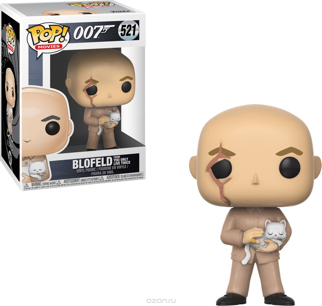 Funko POP! Vinyl Фигурка James Bond: Blofeld 24705